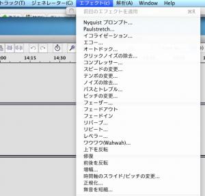 スクリーンショット(2014-08-17 14.57.21)