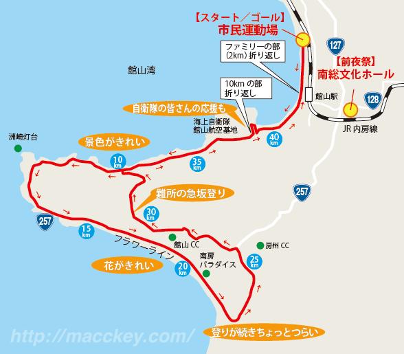 若潮マラソン地図