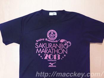 さくらんぼマラソンTシャツ
