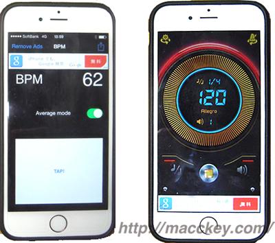 BPMアイキャッチ BPMiPhone画面