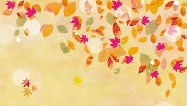 立秋 いつ の 今年 は