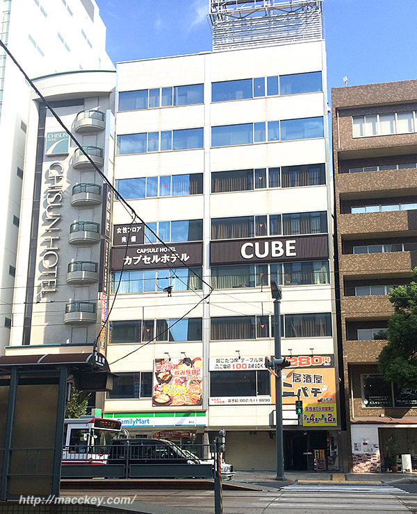 CUBE遠景メイン