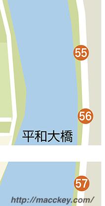 55縲鰀57