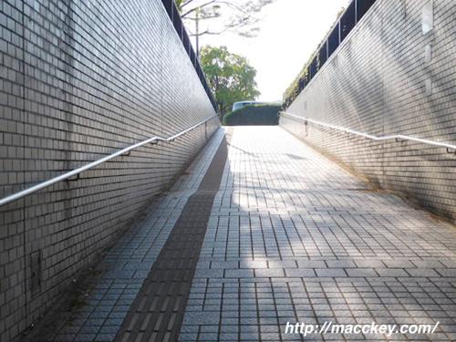 アクセス6地下道出口