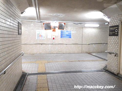 アクセス5地下道