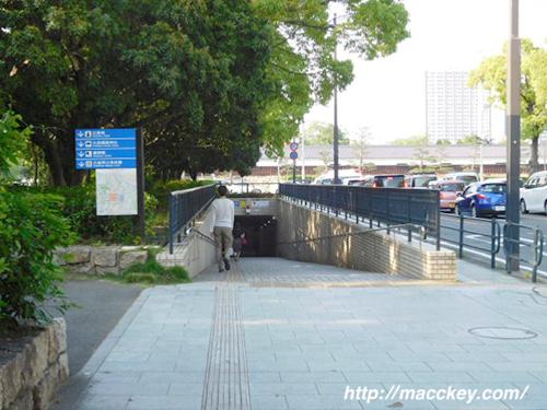 アクセス4地下道入り口