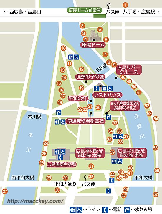 平和公園の地図
