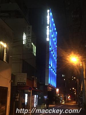 秋葉原店外観夜