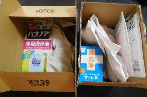 広島城へのアクセスを広島駅やバスセンターから徹底解説!