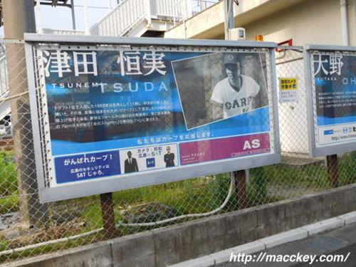 津田さんの看板