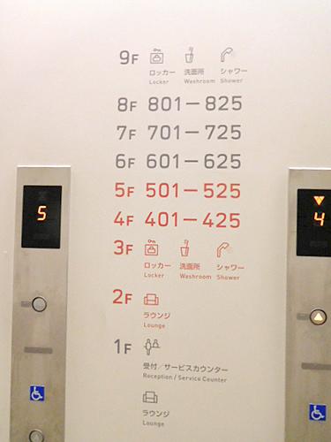 男女フロアの表示(京都市・ナインアワーズ京都)