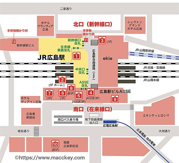 広島駅周辺地図