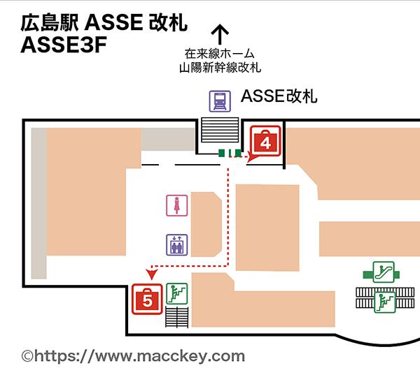ASSE改札図