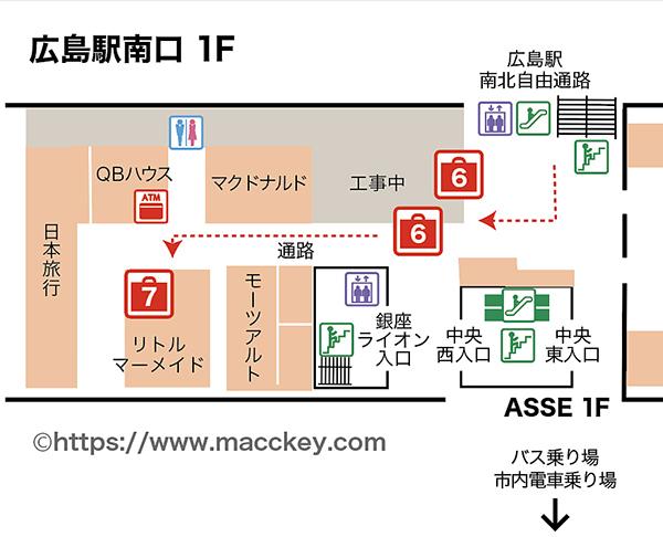 南口1F図