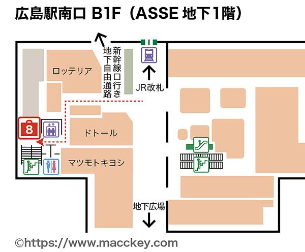 南口B1F図