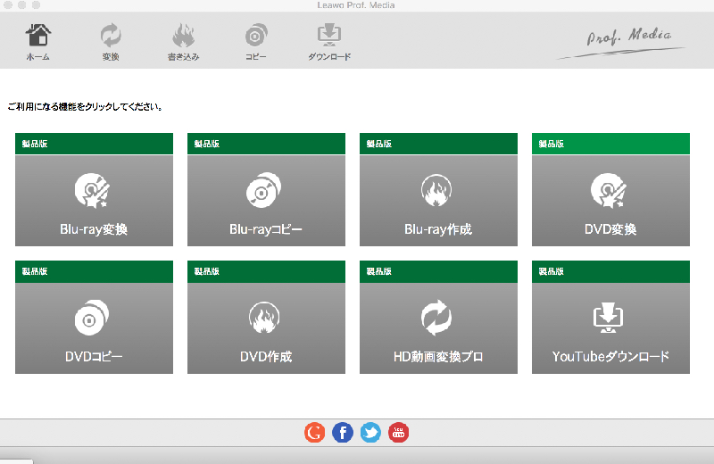 日本語化_5